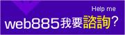 《上網3C行動》