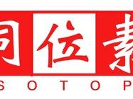 【同位素】台灣第一份同志電子刊物(SINCE 1997)