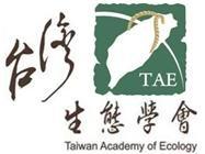 台灣生態學會電子報