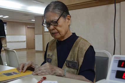 林照子投身医疗志工 在服务中学习人生哲学