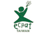 台灣展翅協會電子報