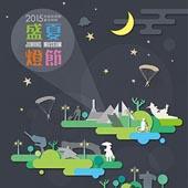 臺灣國際平面設計獎徵件