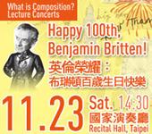 NSO《英倫榮耀:布瑞頓百歲生日快樂》