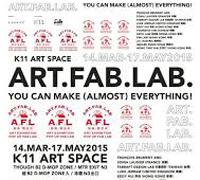 Art. Fab. Lab. 藝術‧製造所