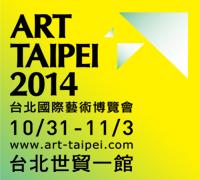 ART TAIPEI 2014 台北國際藝術博覽會