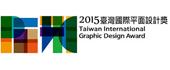2015台中國際動畫影展徵件