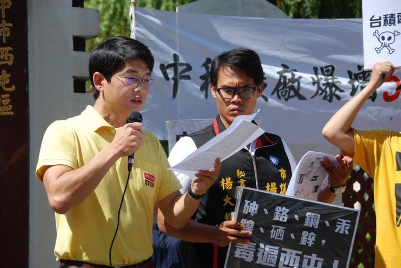 中科台中園區污染嚴重,環保團體對「台中市政府環境污染調查與健康風險評估計畫」意見說明