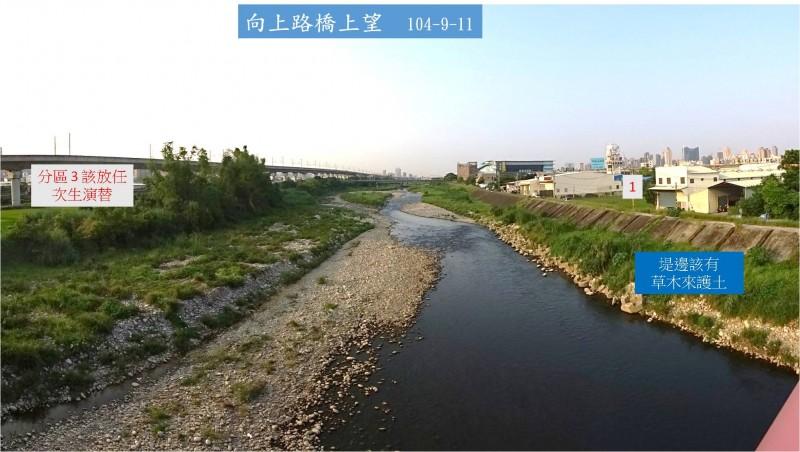 筏子溪新生二號堤段環境營造工程座談會-書面意見