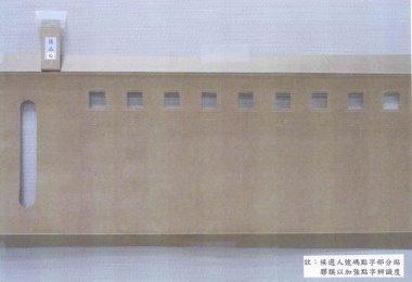 中央選舉委員會研議設計紙製視障者投票輔助器