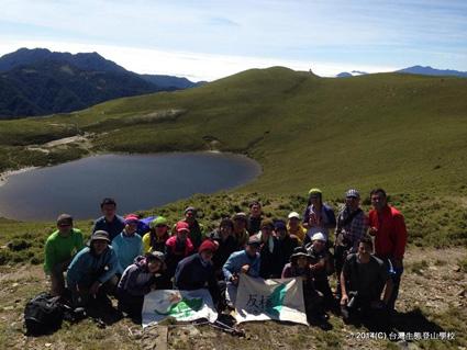 [大眾登山系列] 十月嘉明湖順利完成,十二月雪山歡迎您來~