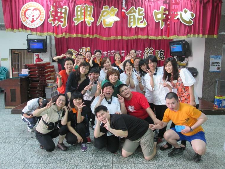 【感謝有您】開平餐飲學院的小廚師來教憨兒做菜囉!