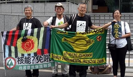 台南環境保護聯盟電子報