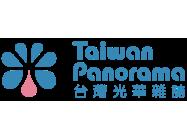 台灣光華電子報