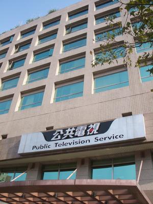 【 特別報導】公視董事長適任案 28日臨時董事會大對決