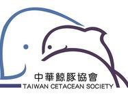 鯨豚電子報