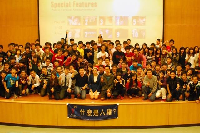 為台灣大學生述說人權故事,激勵學生拓展人權視野
