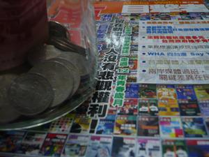 【記協會訊】2009年記協捐款芳名錄