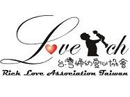 台灣婦幼愛心協會