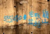 【環境觀點】重建條例,壞了台灣風水,落入災害輪迴!