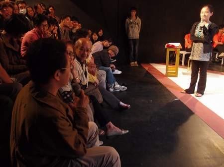 《一僱二主》觀眾意見調查表彙整