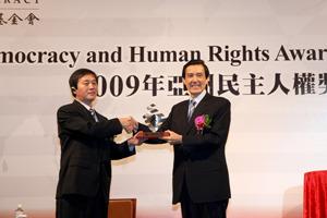 【 國際暸望】自由北韓電台創辦人金聖玟獲頒「2009年亞洲民主人權獎」