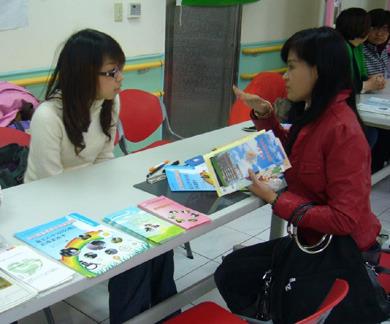 「100年度身心障礙者職前訓練課程」招生宣傳活動在文山