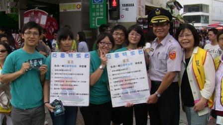 2011年公益活動精彩回顧