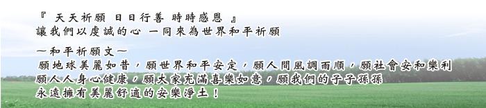 中壢市社福館教育研習中心電子報