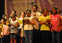 2011賴和音樂節:向孩子說