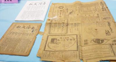 【新聞圈】重回1925年 台灣民報特刊重印
