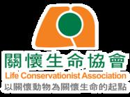 台灣動物之聲