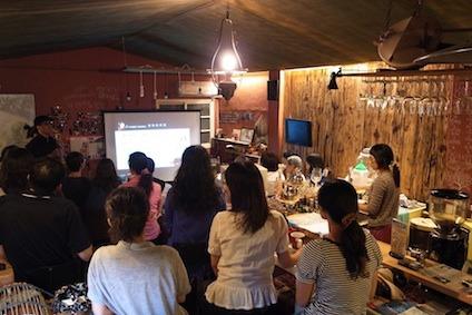 夏夜.咖啡.限時批 | 7/30 (日) 北投 彈塗魚野台咖啡工作室