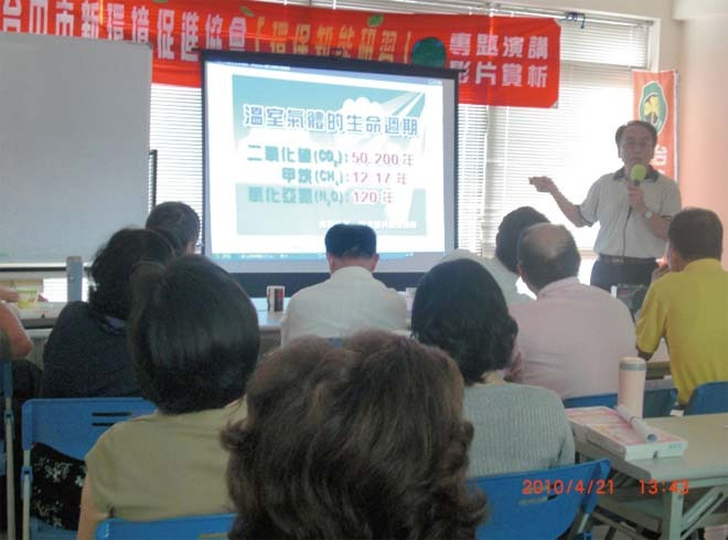 台中市新環境九十九年度地球日活動計劃及成果報告