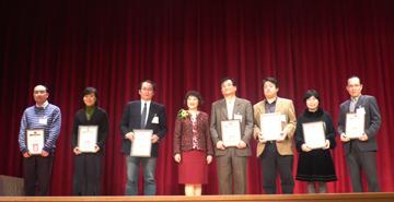 【特別報導】NCC四週年慶 表揚七家媒體業者