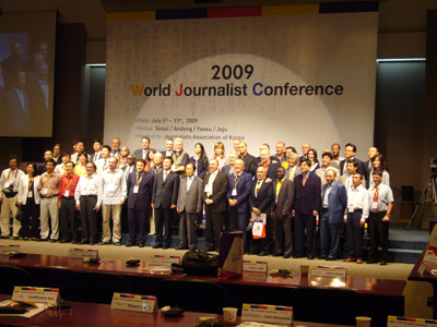 【國際瞭望】面對未來挑戰,國際記協赴韓交流