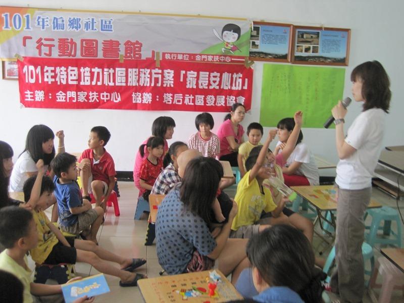 『家長安心坊』與塔后社區親子共享書香饗宴