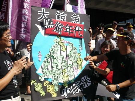【特別報導】年代告員工開庭 社運團體要求撤回告訴