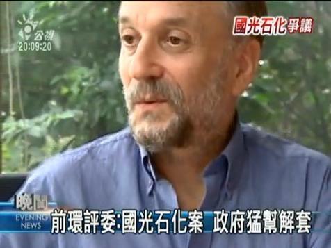 2010-05-08公視晚間新聞(國光石化案環評慢 環署:很快啦)