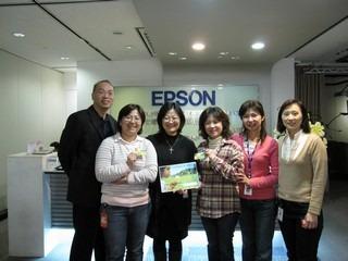 EPSON志工 光仁好朋友