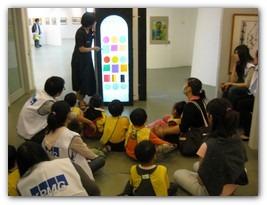 蘇荷兒童美術館的小旅行