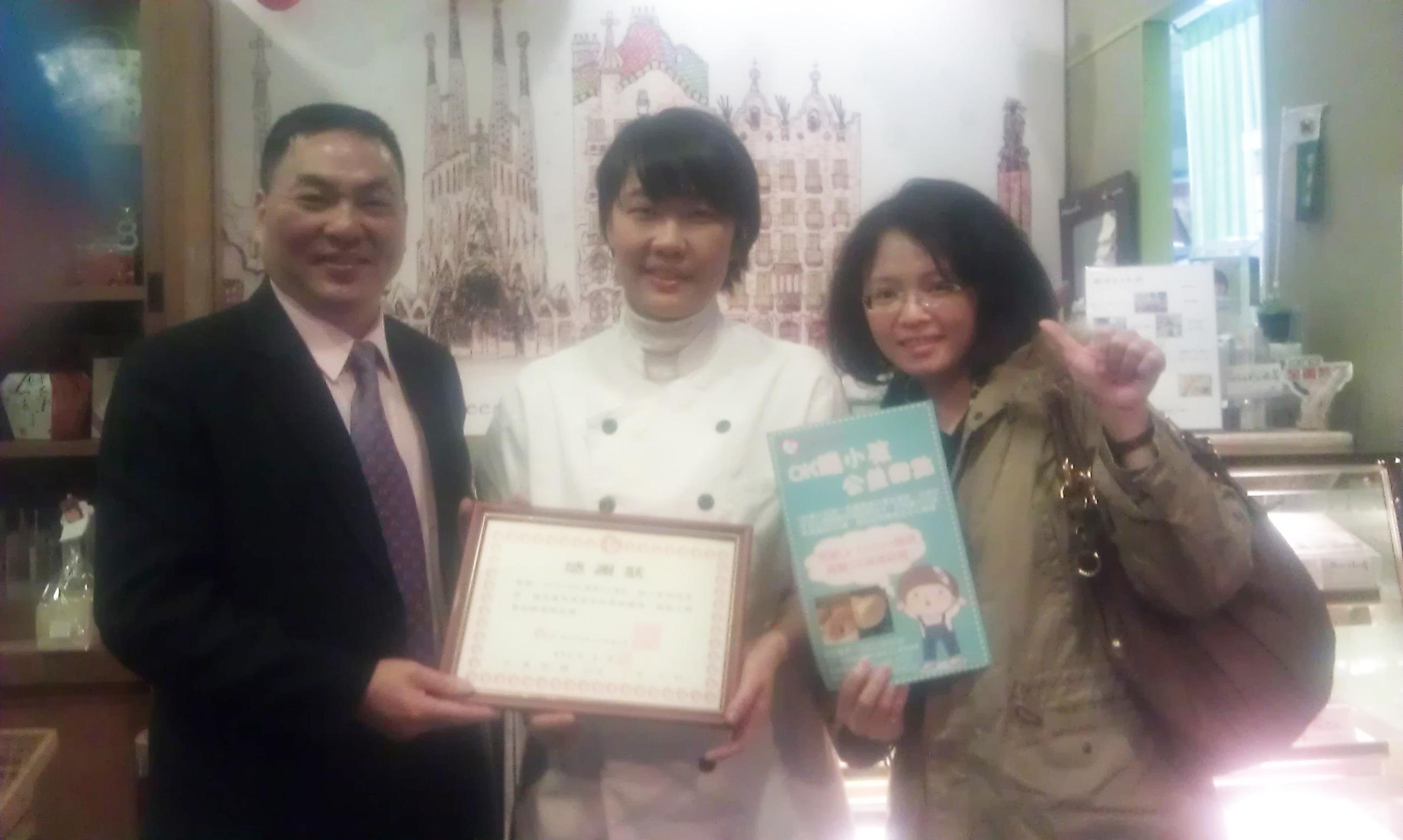 活動發布─OK繃小孩 公益甜點活動成果