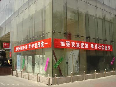 【國際瞭望】中國「網路人權宣言」只聞雷聲
