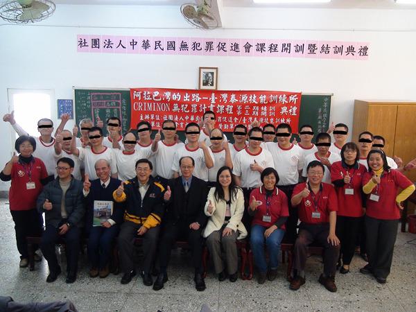 99.12.29--阿拉巴灣的出路-臺灣泰源技能訓練所 舉辦無犯罪課程第二期結訓暨第三期開訓典禮