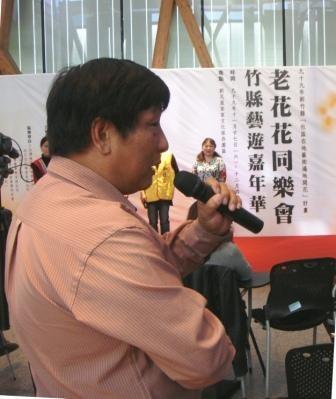 新竹縣竹北市泰和社區劇場成員心得分享