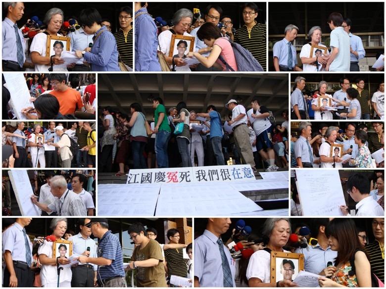 爭求連署,在10月10日前用10100份的連署書表達對國慶的思念