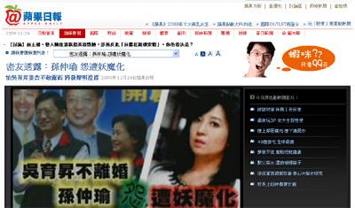 【封面故事】7成動新聞詳述犯罪 公民媒改聯盟26日率眾抗議