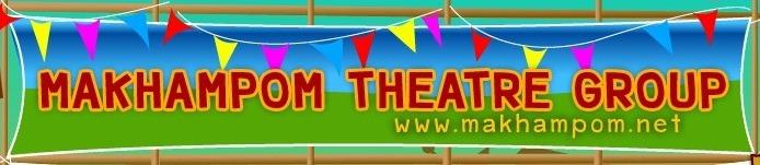 泰國民眾劇場 - 油甘子劇團 (演出/講座/工作坊)