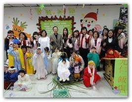 光仁機構將愛串連聖誕聯歡活動