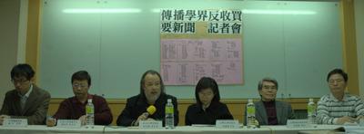 【記協會訊】「反收買新聞」聯盟成立聲明