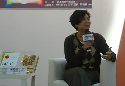 【新聞人語】獨立記者在香港